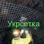 Сетка рифленая для шахт