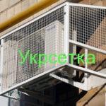 268463-protection_for_air_conditioner-150x150 Где используют нашу сетку