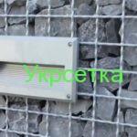 Gabionen-Ograda-od-pletene-žice-i-kamena.mp4_20161106_171544.781-150x150 Где используют нашу сетку