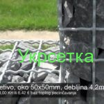 Gabionen-Ograda-od-pletene-žice-i-kamena.mp4_20161106_171754.781-150x150 Где используют нашу сетку
