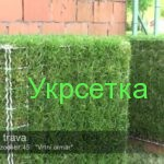 Gabionen-Ograda-od-pletene-žice-i-kamena.mp4_20161106_171925.843-150x150 Где используют нашу сетку
