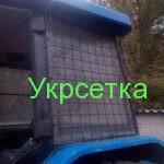 защита трактора рифленой сеткой