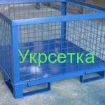 контейнер из металлической сетки