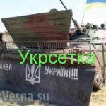 frontovaya_svodka_v_avdeevke_boj_ne_prekrashaetsya_podbit_btr_vsu_s_desantom-_idut_boi_v_peskah_i_sc-3-150x150 Где используют нашу сетку