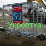 konteyner4-150x150 Где используют нашу сетку