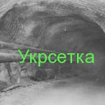 применение металлических сеток в шахтах